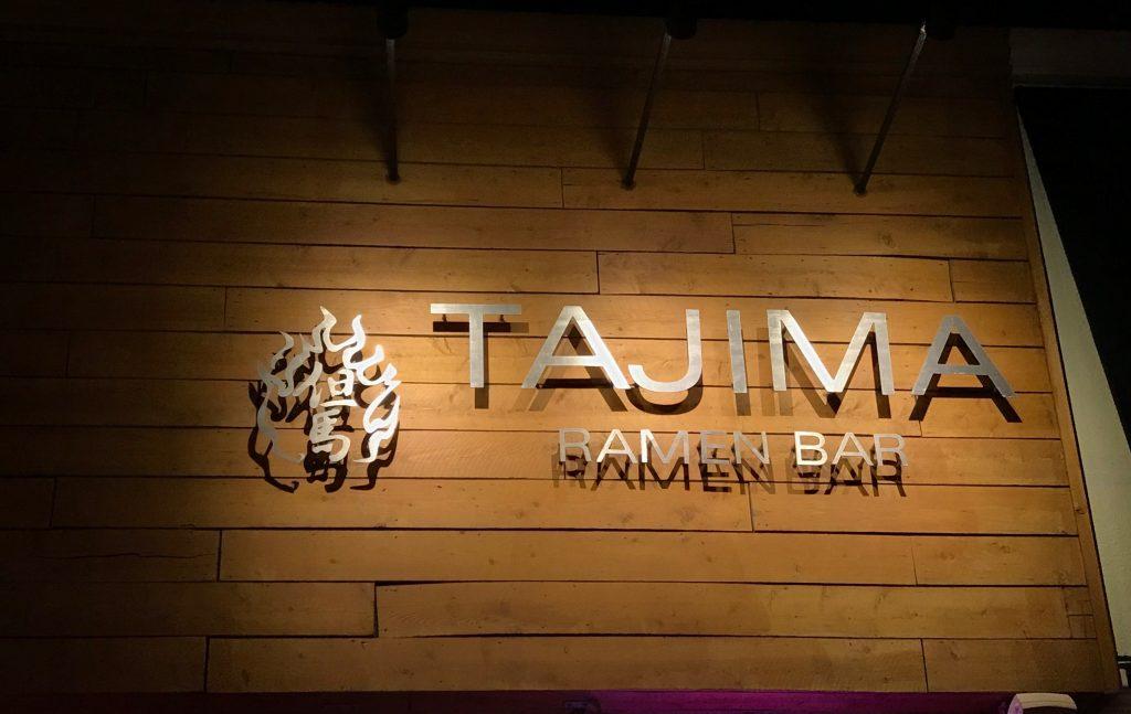 Tajima Ramen Bar
